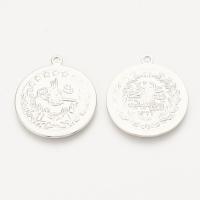 Подвеска Монета мужской профиль, Южная Корея, родий