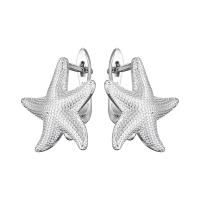 Швензы Морская звезда рифлёная, цвет платина
