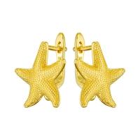 Швензы Морская звезда рифлёная, цвет золото