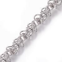 Цепочка объёмные звенья-кольца 7-8мм; сталь