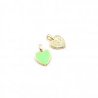 Пёрышки, цвет Чёрный 01; отрезок 10см