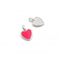 Пёрышки, цвет Белый 04; отрезок 10см