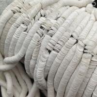 Пайетки Италия; Чаша 4мм/ НА НИТИ; цвет Белый (1004)