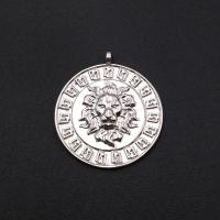 Медальон Лев 25мм, родий