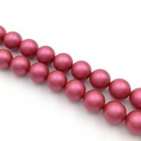 Swarovski 10 бусин Crystal Mulberry Pink Pearl