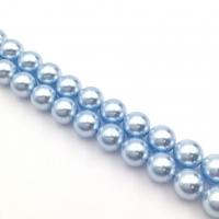 Swarovski 10 бусин Crystal LiGHT Blue Pearl