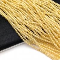 Фианит ювелирной огранки шар 2.2мм, цвет Цитрин