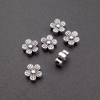 Серебро, Бусина Цветок; 7.3мм