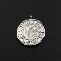 Медальон Знаки Зодиака 18мм, Родий