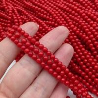 Коралл Красный,  шар 4мм, полная нить 38см