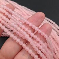 Натуральный Розовый Кварц, гранёный шар 4мм; нить 39см