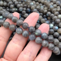 Лабрадорит натуральный AA Grade, гладкий шар 8мм; нить 19см