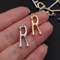 "Медальон буква ""бамбук"" - R"