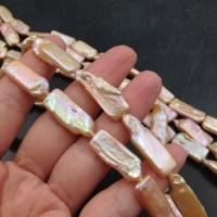 Жемчуг Прямоугольная форма 20-25мм; цвет Розовое золото; 1 бусина