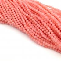 Коралл Розовый, шар Гранёный 2мм, полная нить 38см