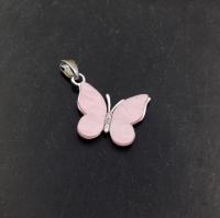 Опал Розовый, AA Grade.Натуральный, шар гранёный 5мм; 38 бусин