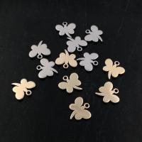 Кисть Шёлк, 12см, цвет Пудра