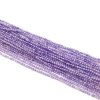 Кварц синтетический ювелирной огранки шар 1,8мм, цвет Аметист