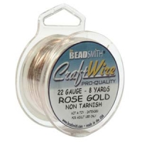 Катушка 7.3м Craft Wire 22ga (0.64мм) Rose Gold